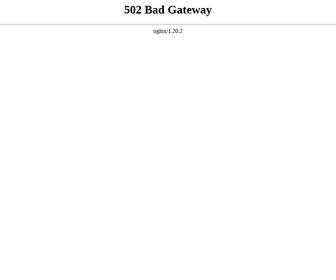 http://www.balancetouch.nl
