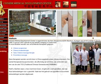 Chinese Medical Development Center