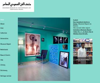 Greenbox Mus. of Contemp. Art from Saudi Arabia