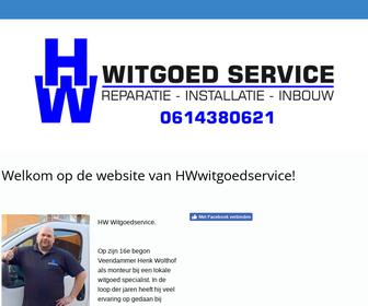 http://www.hwwitgoedservice.com